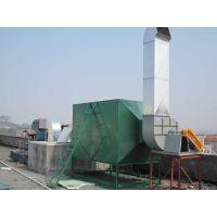 骨粉厂臭气异味去除采用活性炭有机废气吸附装置