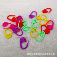 【编织毛线小工具】记号器 别针器 颜色随机发 一元5个 记号扣