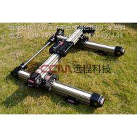 东莞远程CCMW40|XY工字电动滑台|机床工作台|线性模组|双轴机械手