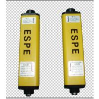 安徽合肥马鞍山安庆光电传感器光幕传感器红外线光电保护器意普兴ESPE专业生产商