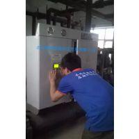 富尔达水地源热泵维修 富尔达螺杆式机组维修保养