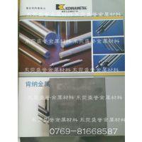 进口肯纳CD650冲压用钨钢板材