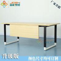带挡板会议桌 简约现代简易办公桌 1800*800公司长条桌HYZ-002