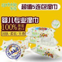 佑倍婴儿湿巾 韩国进口 儿童湿巾 湿巾3大包3小包