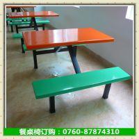 佛山食堂靠背餐桌椅价格 小吃店专用餐桌椅批发 餐厅饭店餐桌椅供应