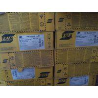 瑞典伊萨进口焊丝 ER308LSi 厂家直销 不锈钢气保焊丝