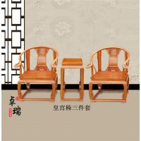 滕州东阳家具厂皇宫椅三件套红木家具非洲花梨木