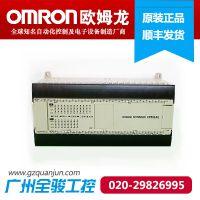 现货供应欧姆龙PLC扩展编程 CPM2AE-60CDR-A 欧姆龙可编程控制器