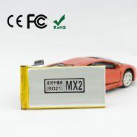 手机电池实力工厂家 批发魅族MX2内置电池 OEM代工贴牌生产