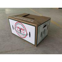防水防潮防水纸箱