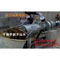 牛粪脱水机牛粪处理设备牛粪挤干机技术市场前景好