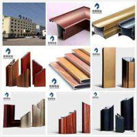 经销断桥型材 选 佳美铝业 保质保量保供期