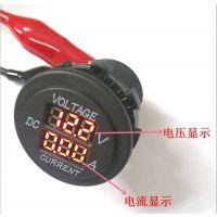 汽车摩托车车载双显电压电流表二合一 数显直流电流表电压检测15A 30V