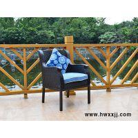 铝藤编椅子CA1613|户外藤编桌椅|花园家具