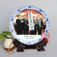 会议赠品陶瓷纪念盘厂家直销