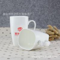厂家直销骨质瓷广告杯高方杯 批量定做陶瓷纯白马克杯 商务赠品