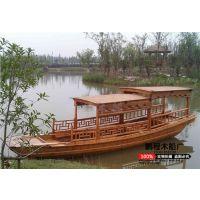 仿古高低蓬船 旅游船影视观光船 乌篷船 休闲木船 客船