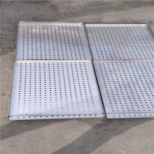 双桥不锈钢手工盘子 斜角的 各种规格 50*70*2.5 厂家定做