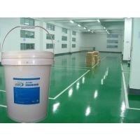 洁辉环氧树脂地板上光蜡湖南地板液体蜡环保无毒放心选购