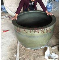 温泉会所水缸定做 温泉洗澡缸定做 上海极乐汤洗浴中心专用大缸