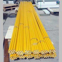 玻璃钢护栏50-4方管作立柱 30×20圆管作中横档 拉挤围栏型材尺寸 华强