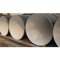 IPN8710饮水管道防腐螺旋钢管厂家