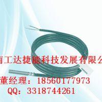 QAP21.2西门子线缆式温度传感器