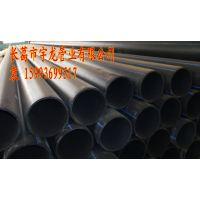 长葛专业团队施工焊接塑料管!!供应PE给水管、排水管、pe碳素螺旋管=保护电缆用的PVC塑料管价格?