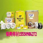 磷铜 焊条 焊丝 焊环 美标 AWS BCuP-2