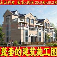 广州卓越欧式别墅的设计图