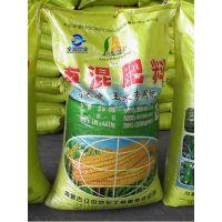中江县塑料编织袋 中江县塑料包装袋厂家定制蛇皮口袋,彩印包装袋