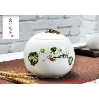 陶瓷干果罐子 青花茶叶罐 景德镇陶瓷装米将军罐批发 和天下
