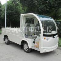 南京货运车 物流运输车 四轮小型货车
