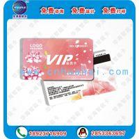 华海厂家供应贵宾卡 超市会员卡 酒店会员卡 磁条卡PVC卡