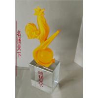 晶博源厂家批发琉璃鸡名扬天下奖杯图片