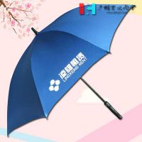【高尔夫伞厂】定做凌雄租赁商务伞_纤维架加大直杆雨伞