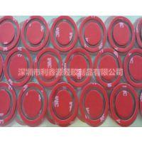 电路板金手指 热熔双面胶 过滤网圆片生产商