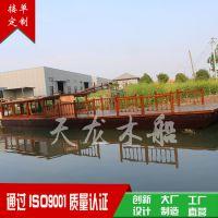 厂家生产定制观光旅游表演船质量可靠可加工定制