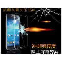 生产销售 三星S4mini钢化贴膜 钢化膜 手机膜钢化玻璃膜 保护屏