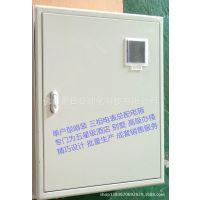 供应照明配电箱 信息箱 弱电电箱 三相四线单户电表箱现货特价