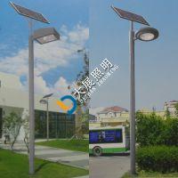 特价庭院灯、路灯、景观灯 LED太阳能 工厂灯小区照明绿色能源