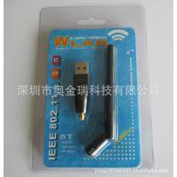 带天线/外接天线/可拆的无线网卡/RTL8188CUS/网络测试设备
