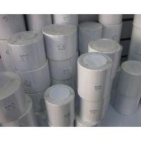 厂家直销20x5mm空白铜版纸标签|条码打印纸|标签打印纸|4列