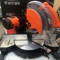 批量供应精品锯铝机 1800w功率皓腾锯铝机 锯铝材设备
