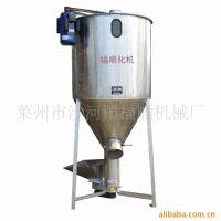 供应不锈钢干粉混合机搅拌设备化工精细食品机械工程建筑保温沙浆