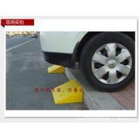汽车应急工具停车工具停车帮手便携路肩枕自驾游必备路肩车路肩坎