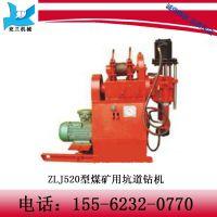 济宁兖兰专业生产 ZLJ520型煤矿用坑道钻机体积小、重量轻