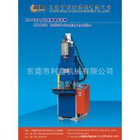 供应全自动PVC底料灌注成型机、底料灌注机、注塑机U盘外壳设备