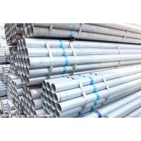 专业供应 镀锌钢管 热镀锌钢管 天津镀锌钢管厂家 全网销售