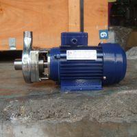 南冠牌不锈钢离心泵25FB-8D单相1寸口径250W环保工程专用水泵药厂加药进料泵